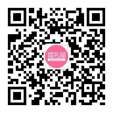 婚礼上的中文歌曲精选(一)