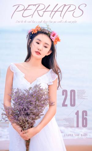韩式新娘妆有多清新,最新韩式新娘妆画法告诉你