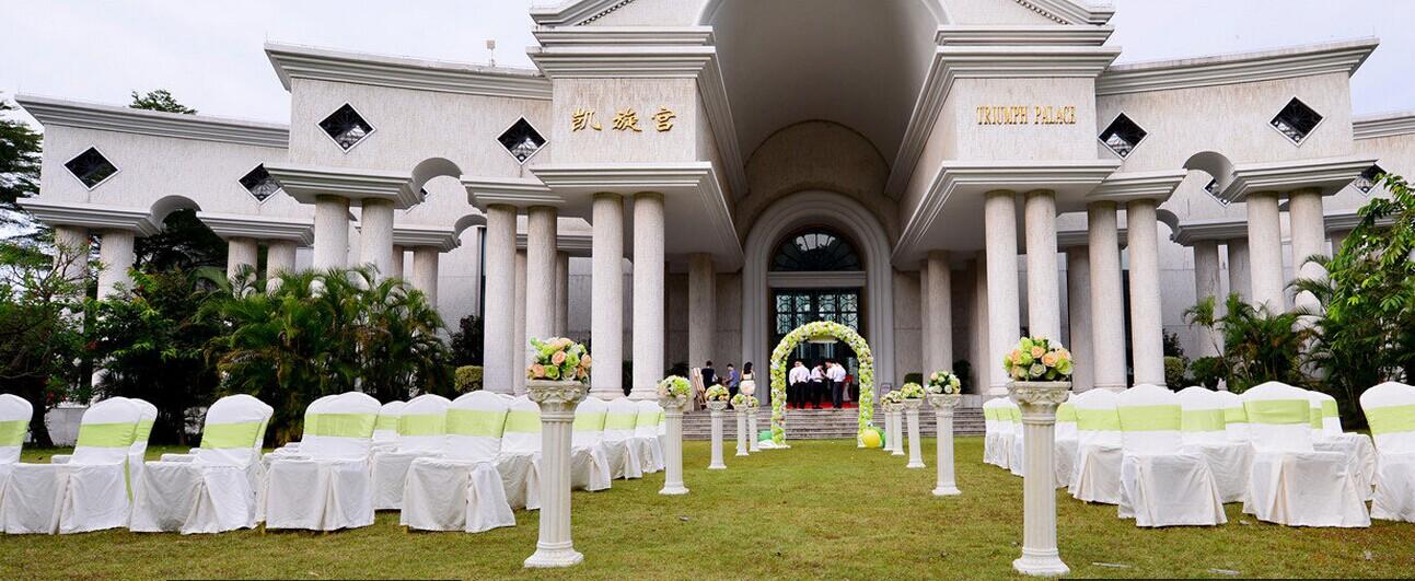 广州草坪婚礼酒店哪家强 鸣泉居度假村酒店