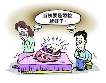 婚前婚检为何引起重视?