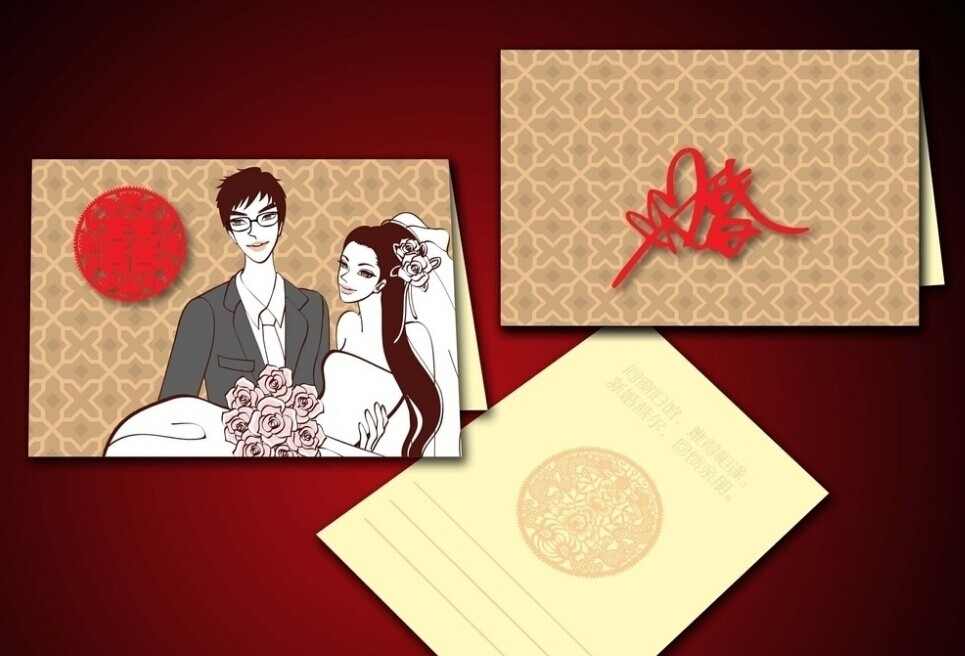 结婚请柬写法大全   结婚喜帖怎么写