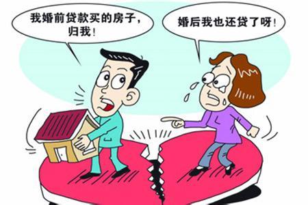 2015婚姻法节选(2)