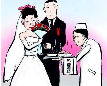 广州免费婚检的项目及详细流程