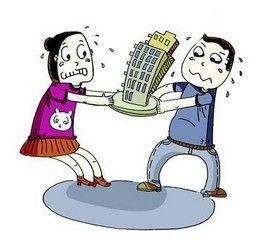 婚前财产如何区分