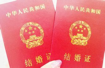 结婚登记需要哪些材料 结婚登记需要什么证件