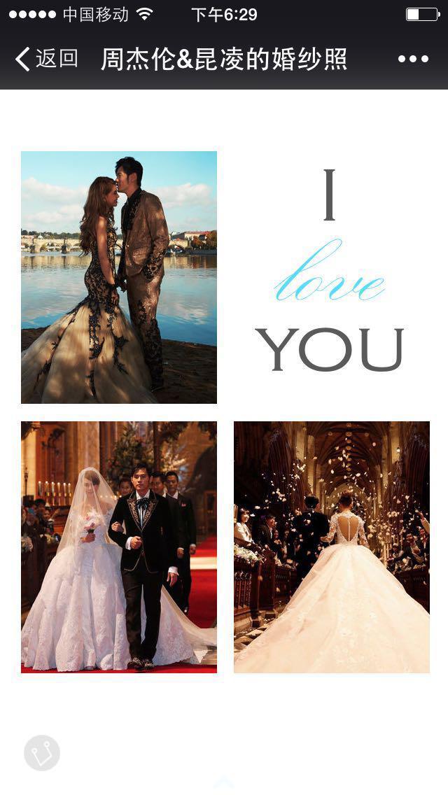 结婚微相册 — 给你show浪漫婚纱照的机会!