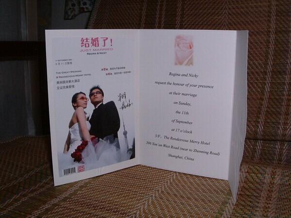 最新版英文婚礼请柬范文