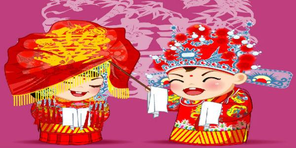 2016下半年结婚黄道吉日