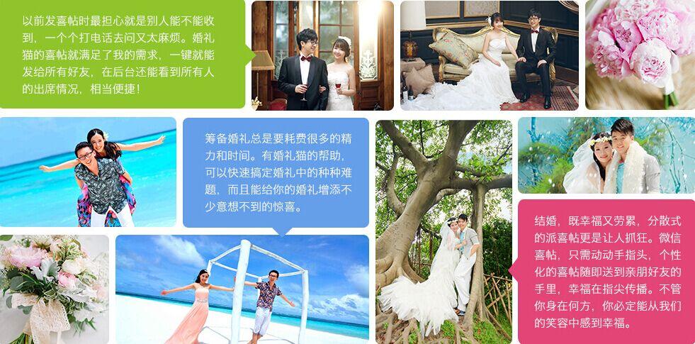 在淡季结婚要比旺季结婚更省钱 省钱的结婚攻略