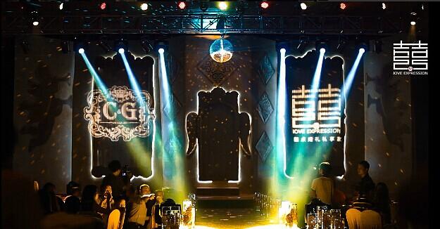 婚礼舞台灯光灵感 室内婚礼设计
