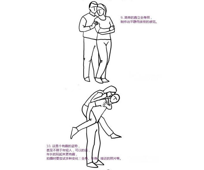 情侣照or婚纱照pose参考!