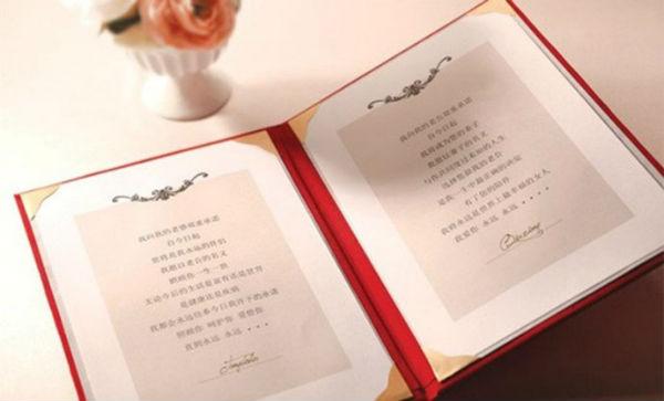 婚礼誓言创意灵感,怎么能错过!