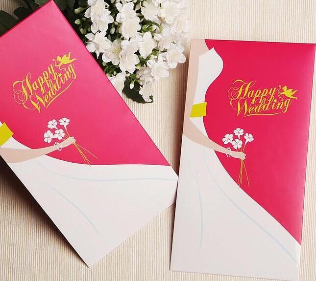 婚礼习俗中结婚送红包有哪些讲究