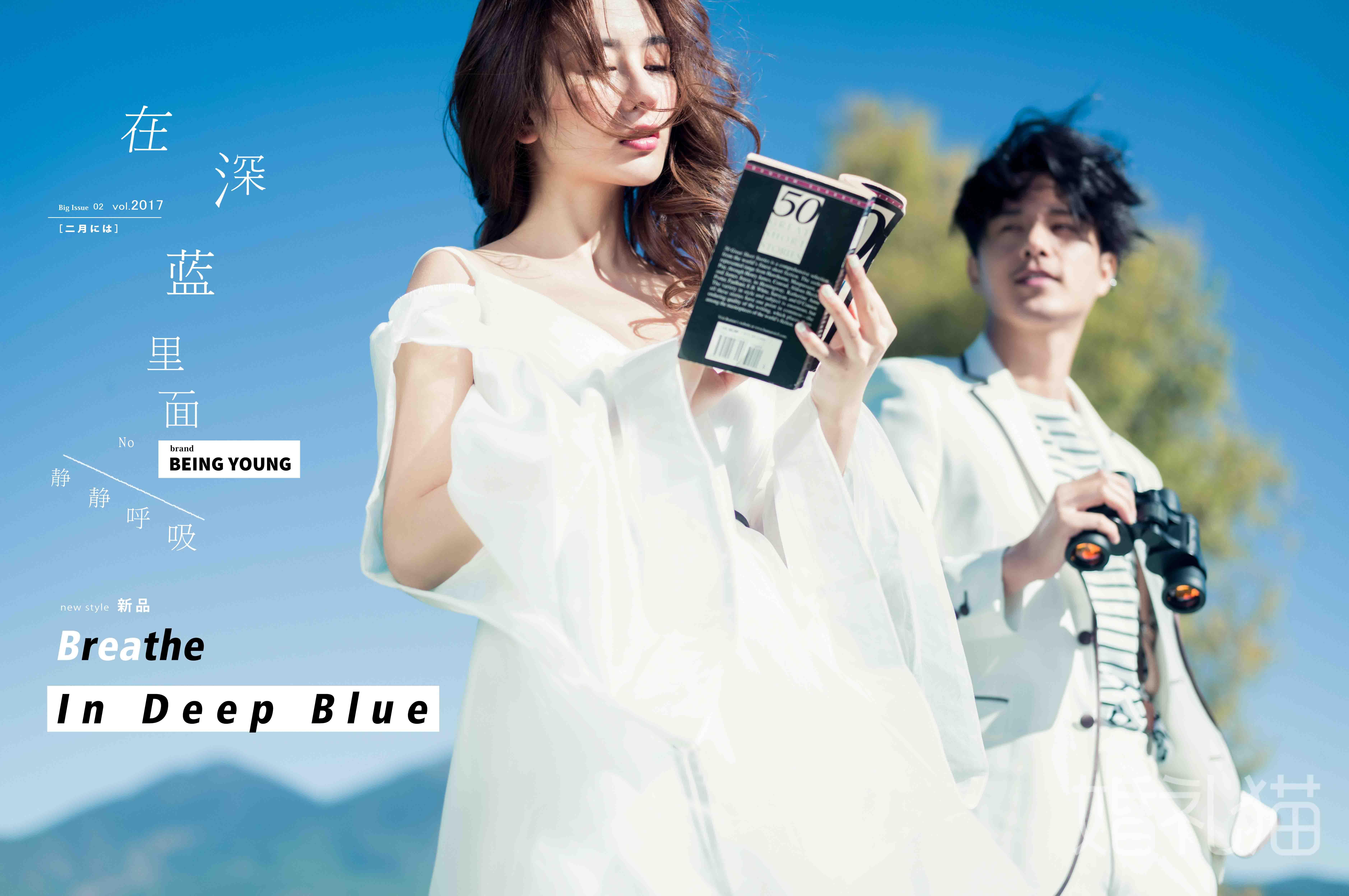 如何拍出ins风格的韩式婚纱照?