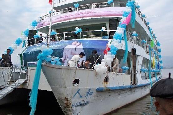 游艇婚礼流程 海上婚礼策划
