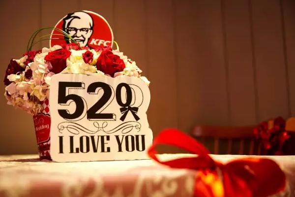 KFC进军婚庆界?说好的认真做炸鸡呢