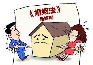 2015婚姻法节选(4)