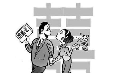 2015的婚嫁须知 《婚姻法》关于休假的问题