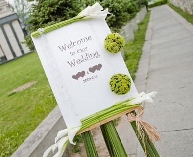 婚礼小细节成就完美婚礼