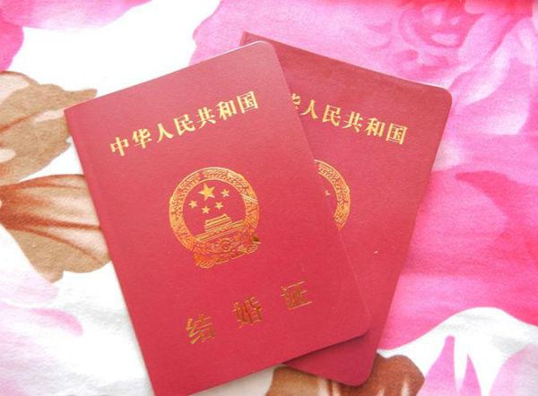 结婚登记需要什么证件?2017结婚登记流程