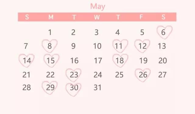 五月份结婚吉日是哪天
