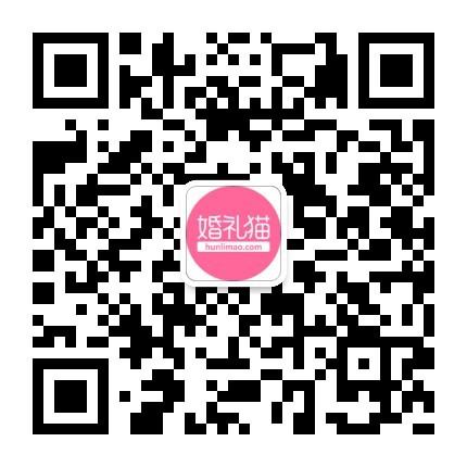 2017潮流新娘彩妆 时尚新娘妆容参考
