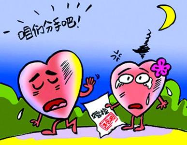 广州免费婚检注意事项